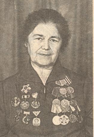 Л.А.Буткевич